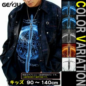 Tシャツ キッズ トライバル 剣|genju