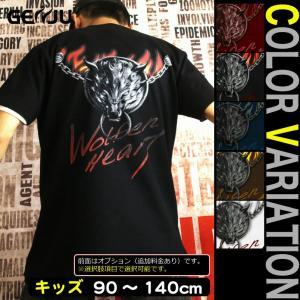 Tシャツ キッズ 狼 ウルフ ストリート|genju
