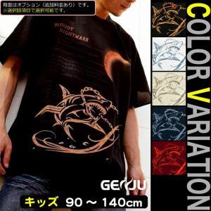 Tシャツ キッズ 鮫 トライバル 海 夏|genju