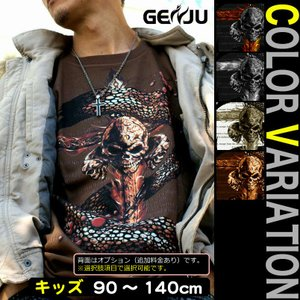 Tシャツ キッズ スカル 十字架 メタル|genju