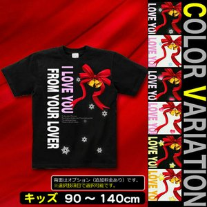 Tシャツ キッズ クリスマス プレゼント 半袖 KIDS 子供服 90 100 110 120 130 140 cm サイズ From Your Lover|genju