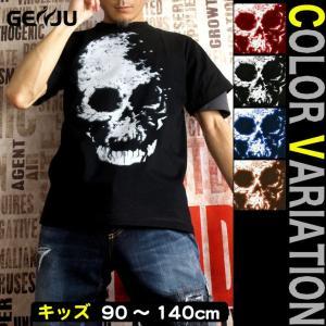 Tシャツ キッズ スカル ドクロ 半袖 KIDS 子供服 90 100 110 120 130 140 cm サイズ Image of Death Type-1|genju