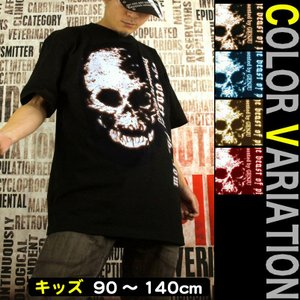 Tシャツ キッズ スカル ドクロ ロック|genju