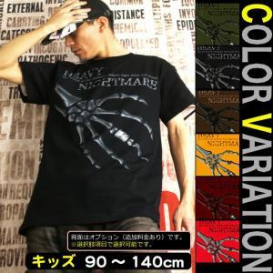 Tシャツ キッズ スカル メタル ロック|genju