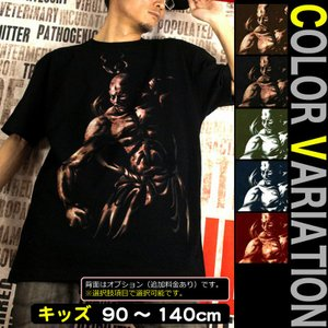 Tシャツ キッズ 和柄 仏像 半袖 KIDS 子供服 90 100 110 120 130 140 cm サイズ 阿吽 genju