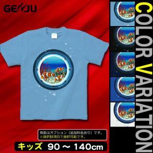 Tシャツ キッズ クマノミ 海 夏 半袖 KIDS 子供服 90 100 110 120 130 140 cm サイズ JewelBox -Amphiprion clarkii-|genju