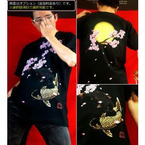 Tシャツ キッズ 和柄 鯉 半袖 KIDS 子供服 90 100 110 120 130 140 cm サイズ 桜河 genju 02