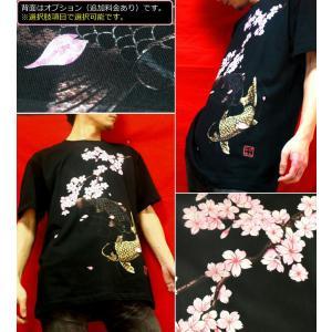 Tシャツ キッズ 和柄 鯉 半袖 KIDS 子供服 90 100 110 120 130 140 cm サイズ 桜河 genju 03