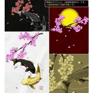 Tシャツ キッズ 和柄 鯉 半袖 KIDS 子供服 90 100 110 120 130 140 cm サイズ 桜河 genju 05