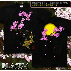 Tシャツ キッズ 和柄 鯉 半袖 KIDS 子供服 90 100 110 120 130 140 cm サイズ 桜河 genju 06