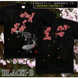 Tシャツ キッズ 和柄 鯉 半袖 KIDS 子供服 90 100 110 120 130 140 cm サイズ 桜河 genju 07