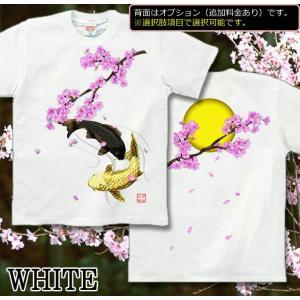 Tシャツ キッズ 和柄 鯉 半袖 KIDS 子供服 90 100 110 120 130 140 cm サイズ 桜河 genju 08