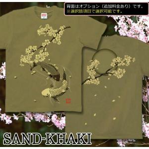 Tシャツ キッズ 和柄 鯉 半袖 KIDS 子供服 90 100 110 120 130 140 cm サイズ 桜河 genju 09
