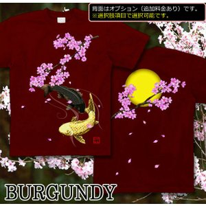Tシャツ キッズ 和柄 鯉 半袖 KIDS 子供服 90 100 110 120 130 140 cm サイズ 桜河 genju 10