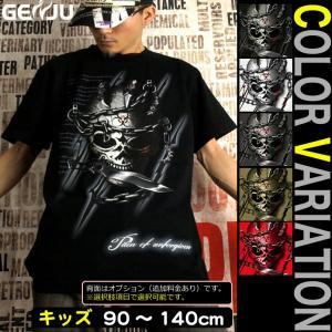 Tシャツ キッズ スカル ハード ロック|genju