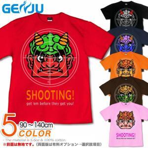 キッズ Tシャツ 節分 赤鬼 イベント 的 genju