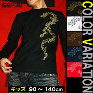 Tシャツ キッズ 竜 和柄 半袖 KIDS 子供服 90 100 110 120 130 140 cm サイズ 翔龍 genju