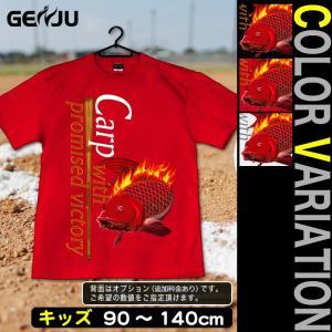 Tシャツ キッズ 広島 カープ CARP genju