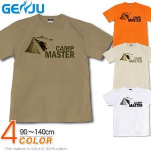 Tシャツ キッズ キャンプ テント アウトドア CAMP MASTER OUTDOORS Type-2 半袖 ティーシャツ 子供服 90 100 110 120 130 140cm GENJU|genju