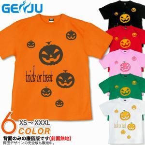 Tシャツ ハロウィン 仮装 コスプレ カボチャ 90〜160 サイズ 子供 服 キッズ HAllOWIX|genju
