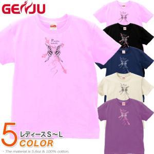 Tシャツ レディース 蝶 十字架 genju