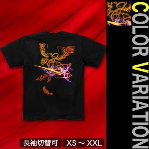Tシャツ グリフォン 鷹 半袖 長袖 XS S M L XL XXL XXXL 2L 3L 4L サイズ メンズ レディース 戦空|genju
