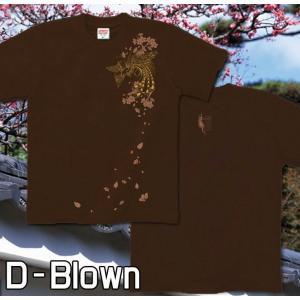 Tシャツ 和柄 鳳凰 桜 半袖 長袖 XS S M L XL XXL XXXL 2L 3L 4L サイズ メンズ レディース 鳳桜|genju|05
