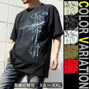 Tシャツ 竜 剣 ファンタジー 半袖 長袖 XS S M L XL XXL XXXL 2L 3L 4L サイズ メンズ レディース Great Sky|genju