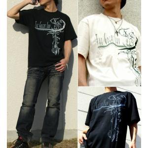Tシャツ 竜 剣 ファンタジー 半袖 長袖 XS S M L XL XXL XXXL 2L 3L 4L サイズ メンズ レディース Great Sky|genju|02
