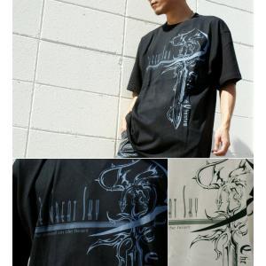 Tシャツ 竜 剣 ファンタジー 半袖 長袖 XS S M L XL XXL XXXL 2L 3L 4L サイズ メンズ レディース Great Sky|genju|03