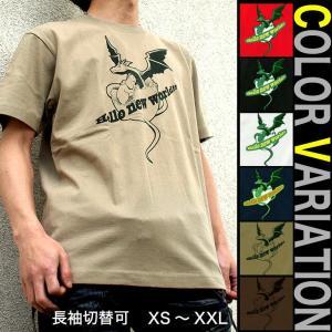 Tシャツ 竜 半袖 長袖 XS S M L XL XXL XXXL 2L 3L 4L サイズ メンズ レディース Hello World|genju