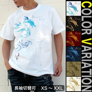 Tシャツ ドラゴン 竜 半袖 長袖 XS S M L XL XXL XXXL 2L 3L 4L サイズ Dragon's Gate -True Strength-|genju