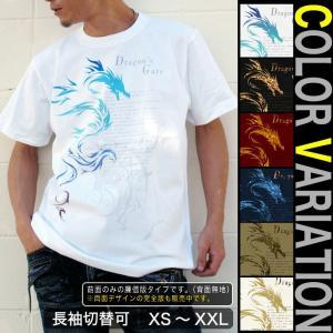 Tシャツ ドラゴン 竜 半袖 長袖 XS S M L XL XXL XXXL 2L 3L 4L ファイナル ファンタジー Dragon's Gate -True Strength-|genju