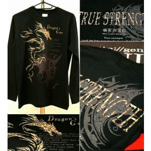 Tシャツ ドラゴン 竜 半袖 長袖 XS S M L XL XXL XXXL 2L 3L 4L サイズ メンズ レディース Dragon's Gate -True Strength-|genju|03