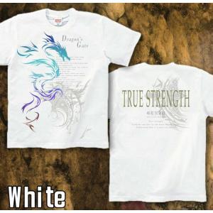 Tシャツ ドラゴン 竜 半袖 長袖 XS S M L XL XXL XXXL 2L 3L 4L サイズ メンズ レディース Dragon's Gate -True Strength-|genju|05