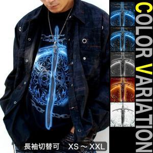 Tシャツ トライバル 剣 半袖 長袖 XS S M L XL XXL XXXL 2L 3L 4L サイズ メンズ レディース Sword Field -Durandal-|genju