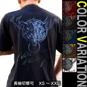 Tシャツ 狼 ウルフ 半袖 長袖 XS S M L XL XXL XXXL 2L 3L 4L サイズ メンズ レディース Wolfen Heart|genju