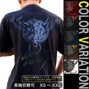 Tシャツ 狼 ウルフ 鎖 十字架 サイズ|genju