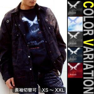 Tシャツ 羽 翼 ファンタジー 半袖 長袖 XS S M L XL XXL XXXL 2L 3L 4L サイズ メンズ レディース MIRAGE|genju