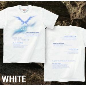 Tシャツ 羽 翼 ファンタジー 半袖 長袖 XS S M L XL XXL XXXL 2L 3L 4L サイズ メンズ レディース MIRAGE|genju|05