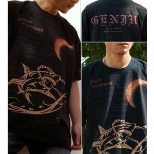 Tシャツ 鮫 トライバル 海 半袖 長袖 XS S M L XL XXL XXXL 2L 3L 4L サイズ メンズ レディース Bloody Nightmare|genju|02