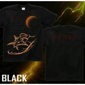 Tシャツ 鮫 トライバル 海 半袖 長袖 XS S M L XL XXL XXXL 2L 3L 4L サイズ メンズ レディース Bloody Nightmare|genju|03