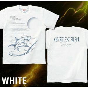 Tシャツ 鮫 トライバル 海 半袖 長袖 XS S M L XL XXL XXXL 2L 3L 4L サイズ メンズ レディース Bloody Nightmare|genju|04