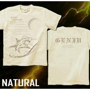 Tシャツ 鮫 トライバル 海 半袖 長袖 XS S M L XL XXL XXXL 2L 3L 4L サイズ メンズ レディース Bloody Nightmare|genju|05
