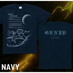 Tシャツ 鮫 トライバル 海 半袖 長袖 XS S M L XL XXL XXXL 2L 3L 4L サイズ メンズ レディース Bloody Nightmare|genju|06