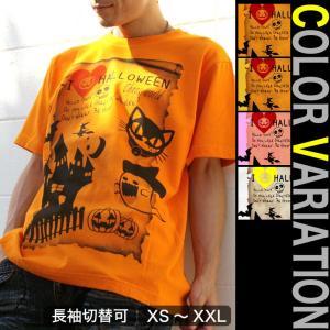 Tシャツ ハロウィン コスプレ 仮装 カボチャ スカル パーティ スポーツジム XS S M L XL XXL XXXL 3L 4L ChaosWorld|genju