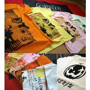 Tシャツ ハロウィン コスプレ 仮装 カボチャ スカル パーティ スポーツジム XS S M L XL XXL XXXL 3L 4L ChaosWorld|genju|02