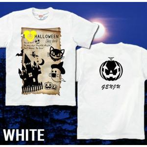 Tシャツ ハロウィン コスプレ 仮装 カボチャ スカル パーティ スポーツジム XS S M L XL XXL XXXL 3L 4L ChaosWorld|genju|07