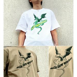 Tシャツ 竜 半袖 長袖 XS S M L XL XXL XXXL 2L 3L 4L サイズ メンズ レディース Hello World|genju|02