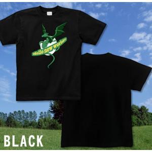 Tシャツ 竜 半袖 長袖 XS S M L XL XXL XXXL 2L 3L 4L サイズ メンズ レディース Hello World|genju|05